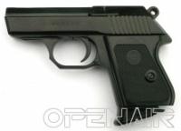 Пистолет ПСШ-65