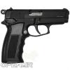 Пистолет Ekol Aras Compact